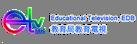 描述: C:\Users\Nelson\Desktop\etv-logo.png